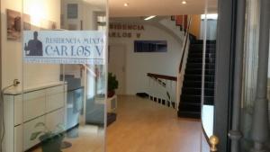 Entrada residencia Universitaria Salamanca